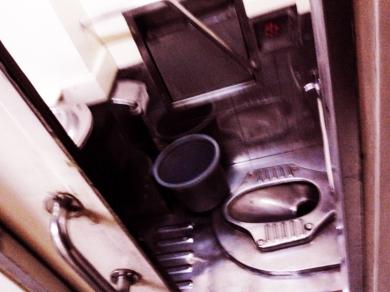 KAI - toilet